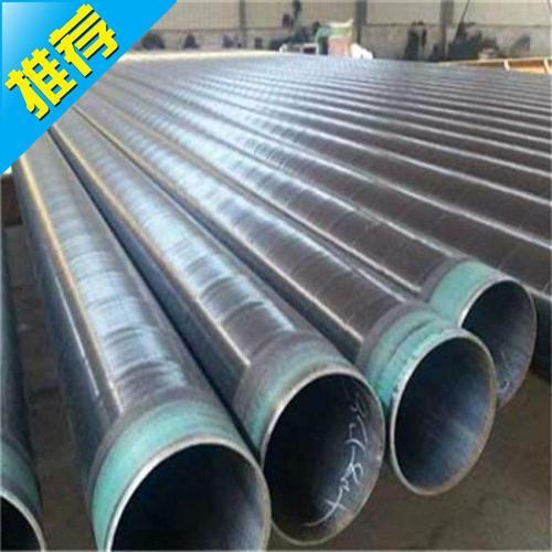 企业推荐:D720*7mm加强级3pe防腐钢管亲情价格