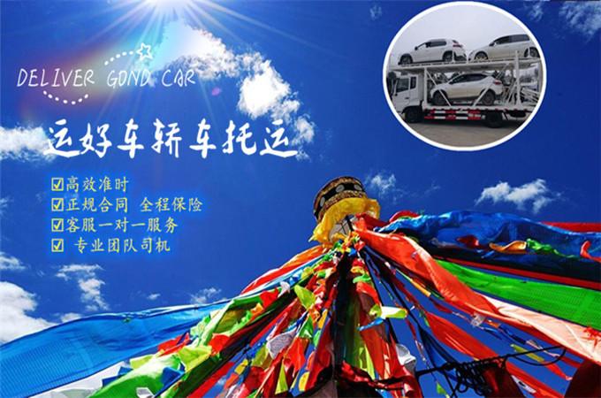 揭阳到黑龙江汽车托运拖运小轿车物流公司电话号码是多少