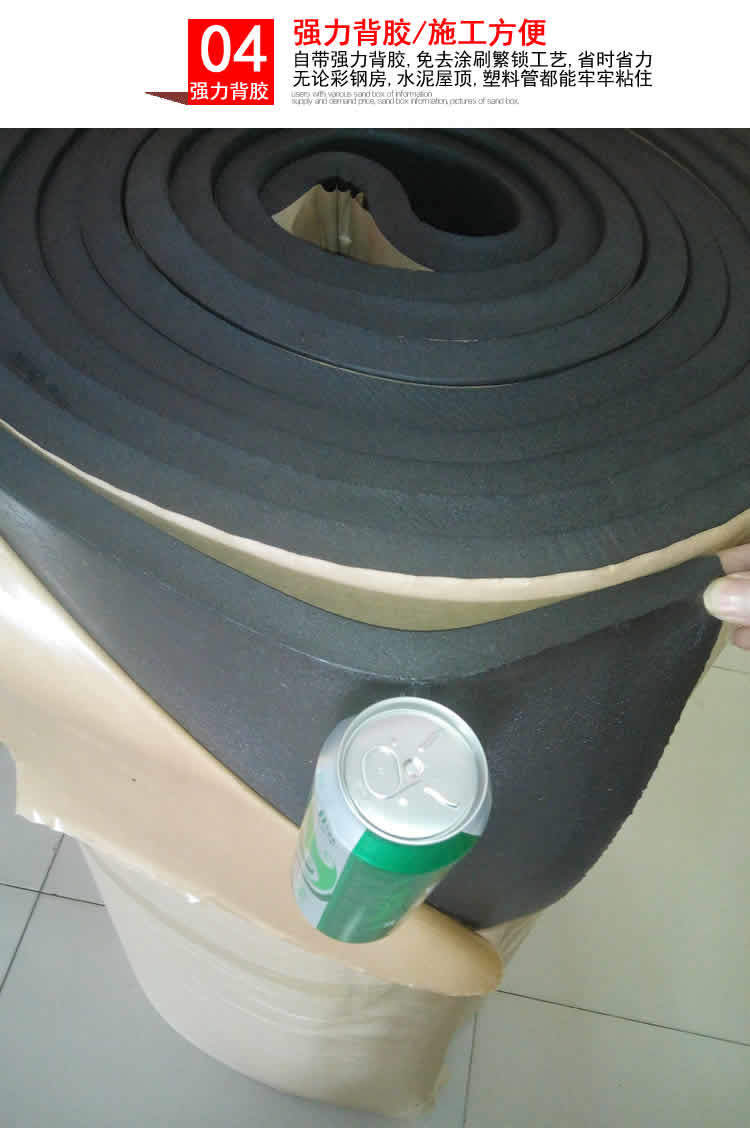 衡阳阻燃橡塑板现货供应商