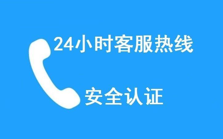 大金服务维修,客服售后400电话24小时联系方式