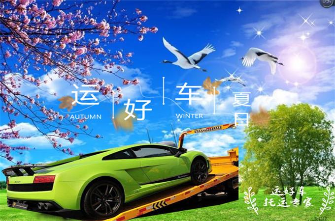 广东中山到五指山汽车托运公司须知