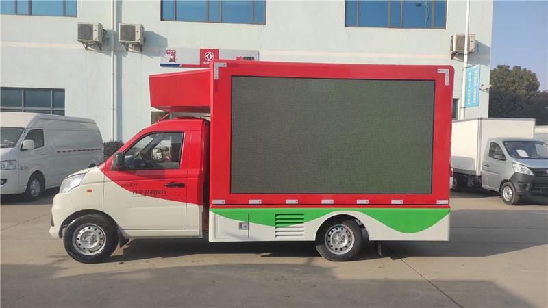 宜春楼盘宣传广告宣传车、车身led屏广告车出售