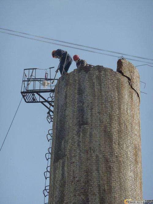普安烟囱拆除有限公司