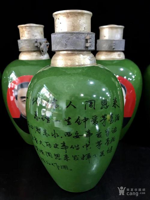 北京丰台【响21年酒瓶回收】一站式回收麦卡伦