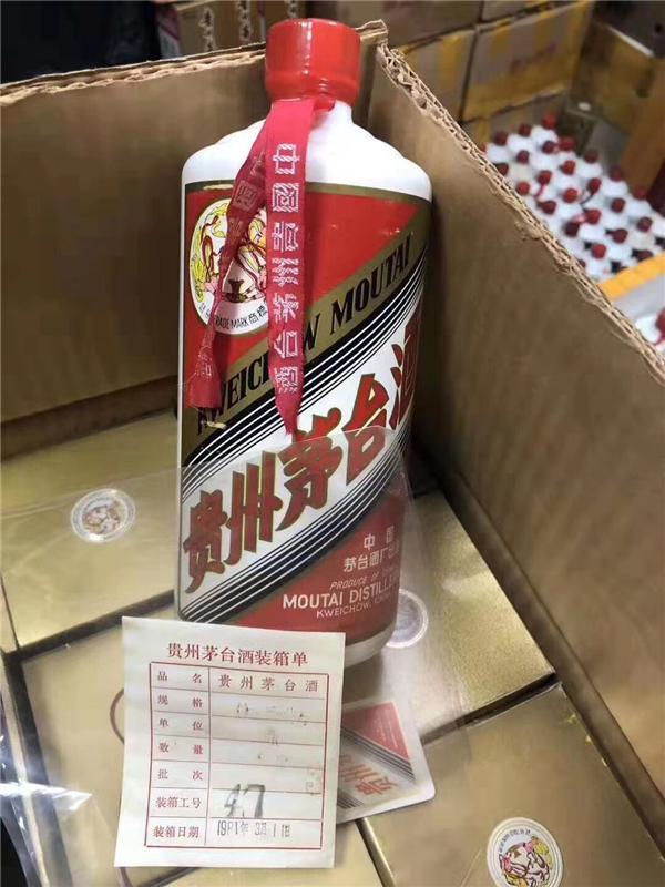 济南历城金色豪华装茅台酒回收鉴定估价