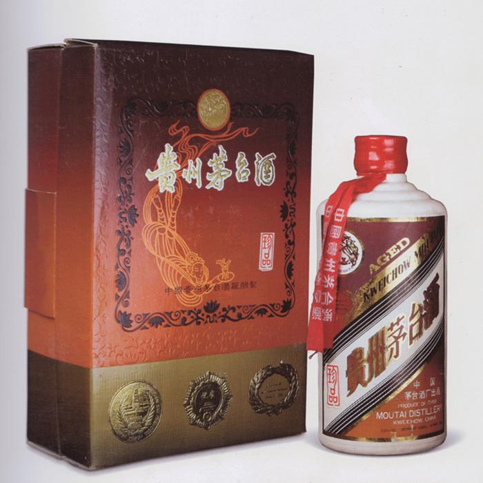 收购生肖羊年茅台酒及(五九年茅台酒回收)多少钱一览