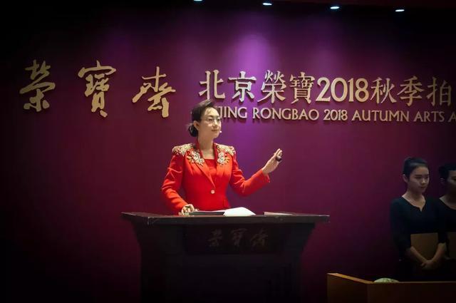 北京诚轩拍卖公司的征集送拍电话承诺守信