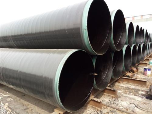 行业新资讯:D530*7mm环氧煤沥青防腐钢管今日现价