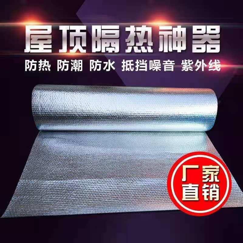 齐齐哈尔铝箔气泡膜产品质量保证