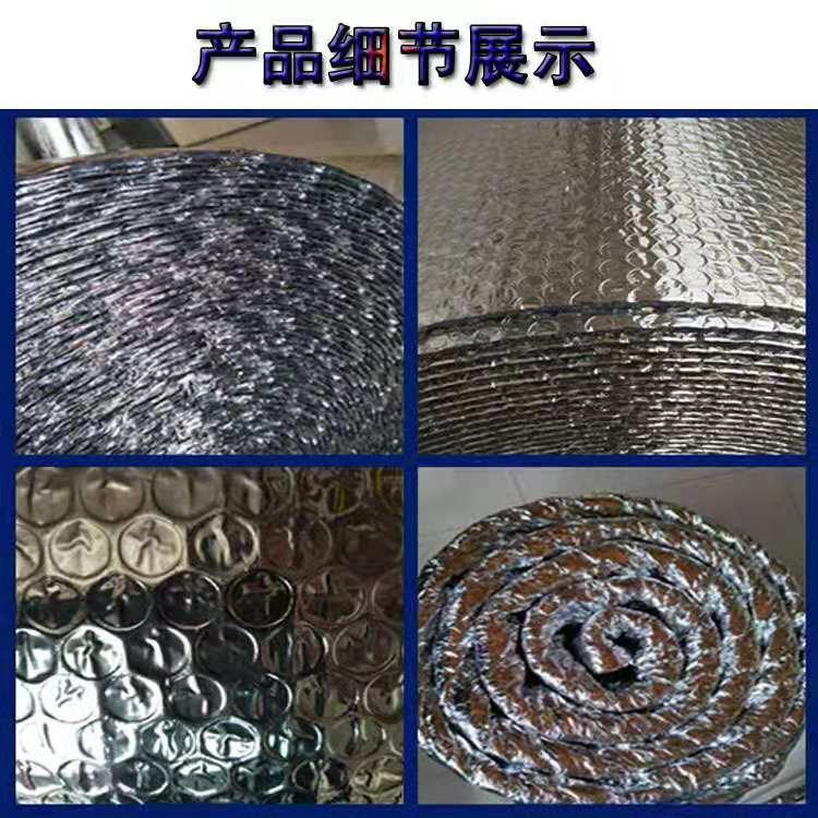 长治铝箔气泡膜多少钱一米