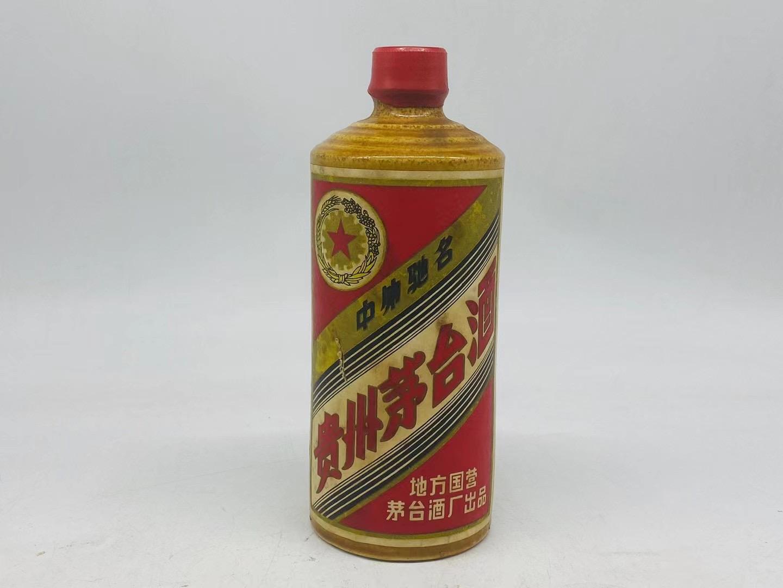 海盐县上门回收茅台酒--回收酒水