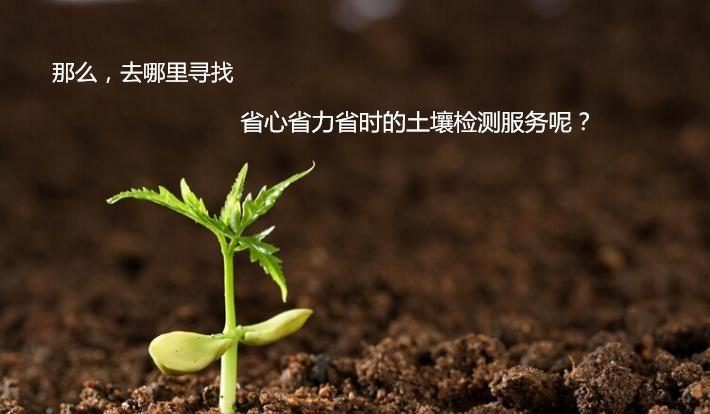 2021宁波象山饮用水水质检测公司