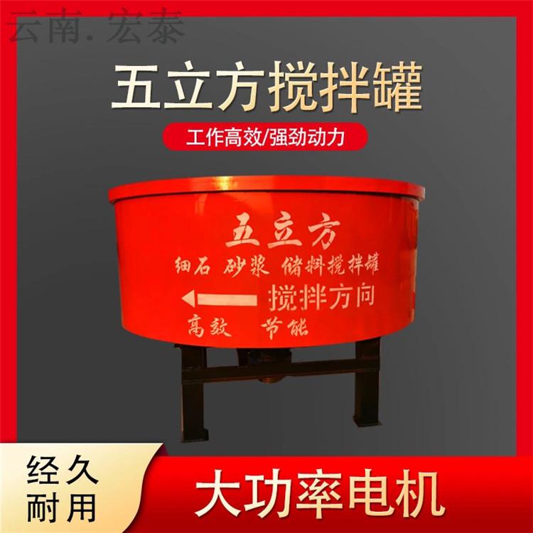 云南盐津宏泰机械全自动上料搅拌机大量供应