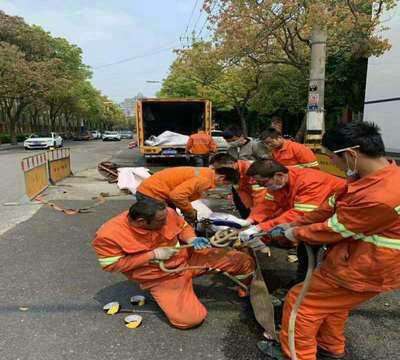好口碑:上海崇明堡镇雨污管道疏通清洗施工方案