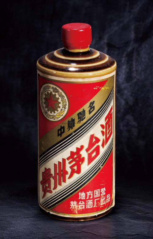 【53度】1987年贵州茅台酒回收多少钱哪里回收