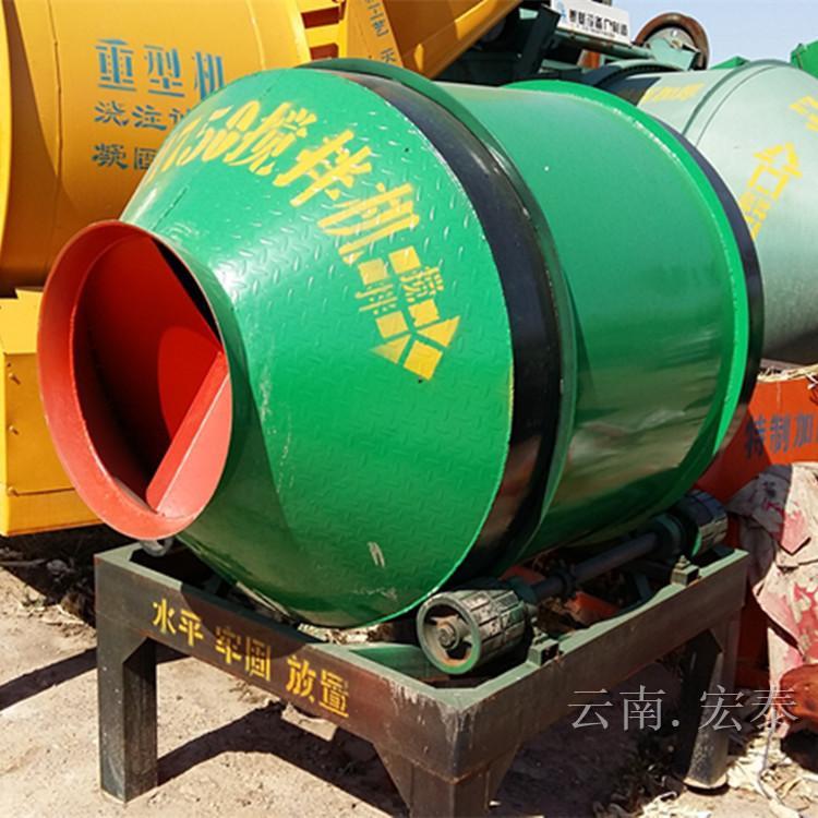 贵州小型翻斗搅拌机香洲宏泰机械无污染