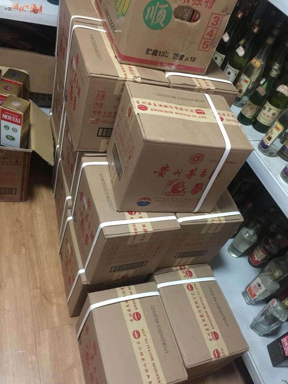 双滦区五星茅台酒回收回收80年老茅台酒(电话