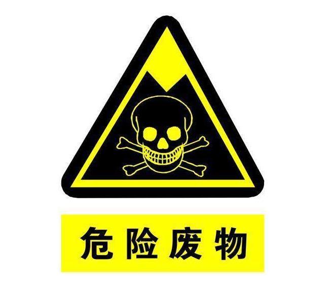 2021青田污水检测价位