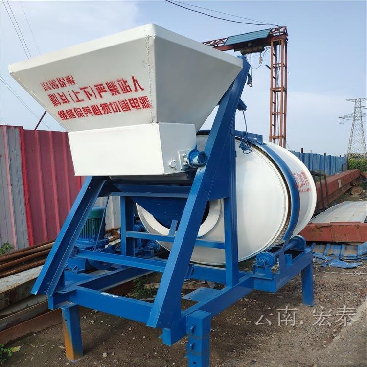 昆明双卧轴混凝土搅拌机丰顺宏泰机械无污染