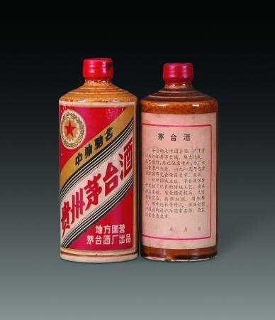 小红门1998年茅台酒回收老酒一览表