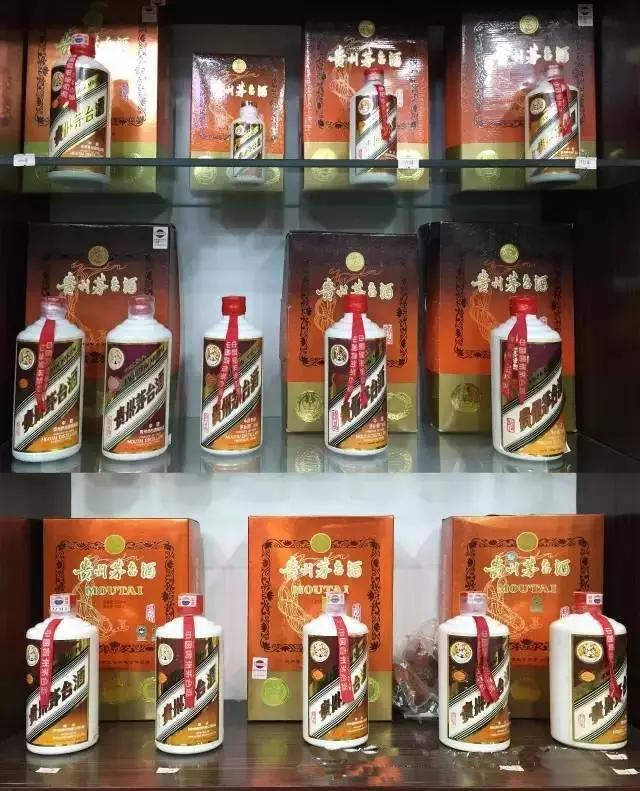淄博周村猴年茅台酒多少钱一瓶-珍品茅台酒回收上门回收