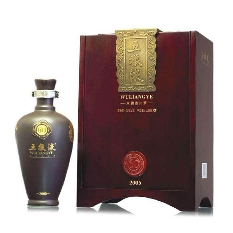 许昌县回收五星茅台酒新价格一览表