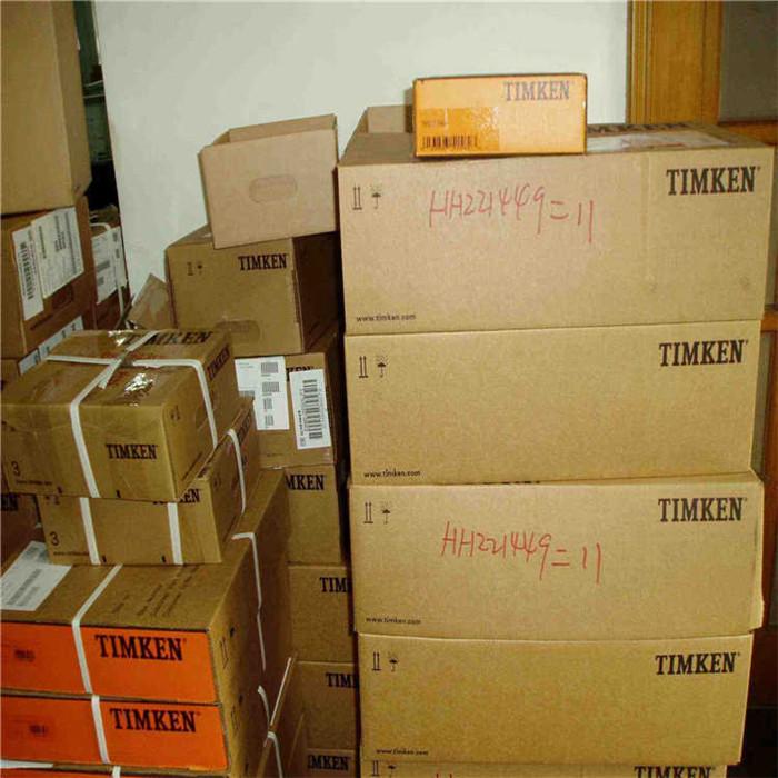 352056X2圆锥滚子TIMKEN轴承-台州中国专卖