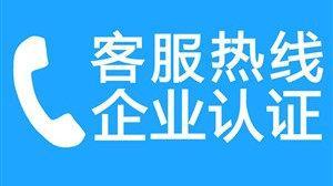 武汉大金空调(全国售后服务网点24小时400客服热线