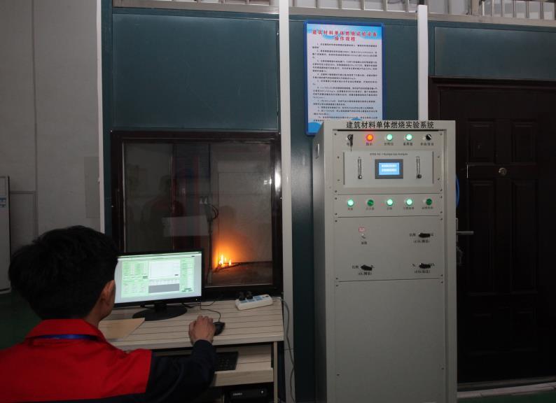 蔡甸水电材料检测出具检测报告