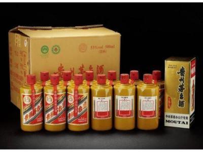 济宁汶上茅台生肖酒回收-书画院茅台酒回收酒回收查询
