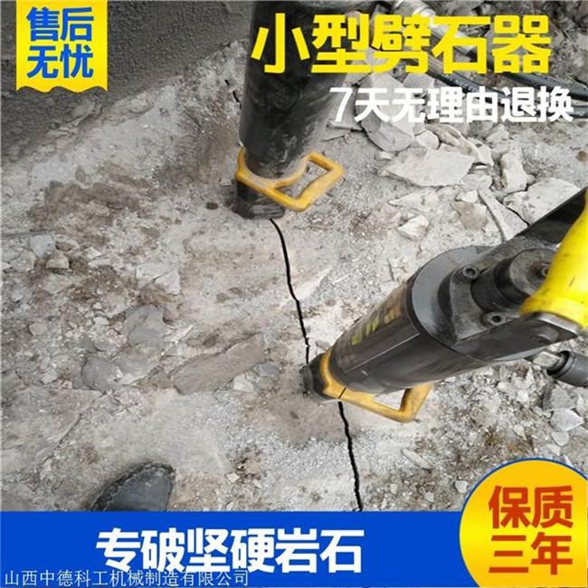 碎石机使用条件宁夏