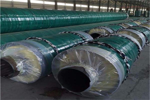 聚乙烯外套保温管价格表合肥市