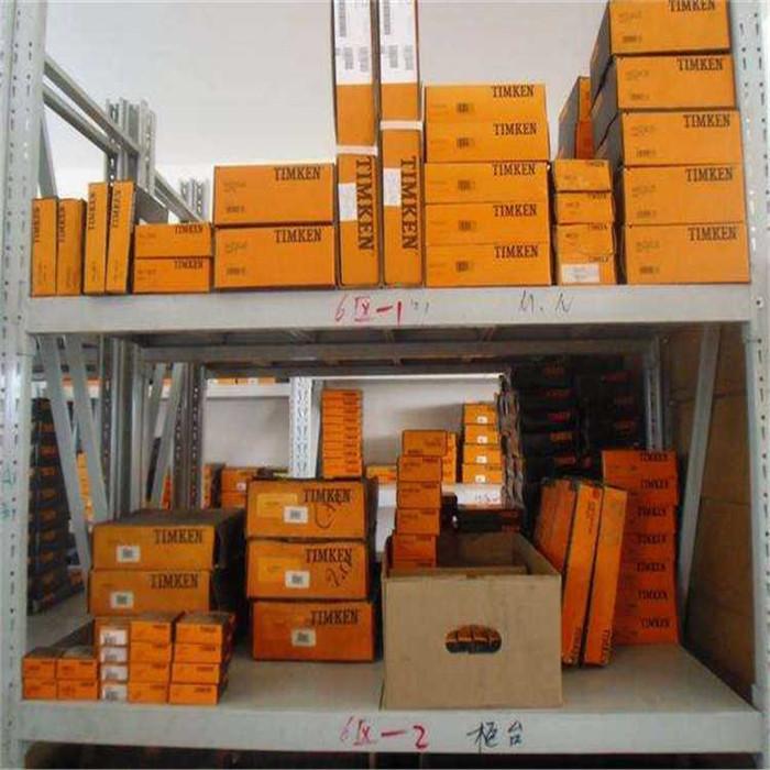 JP13049A/JP13010圆锥滚子TIMKEN轴承-广元特约经销商