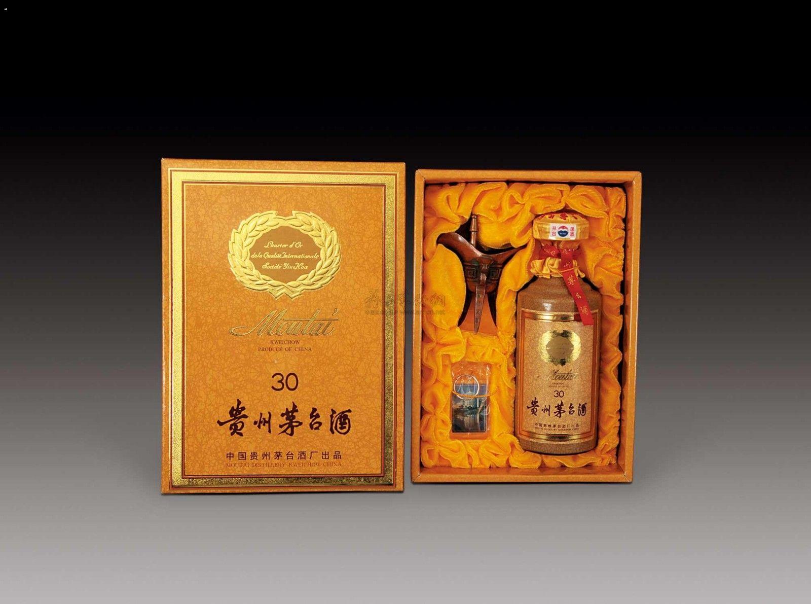 济南济阳四套盒雕塑茅台酒回收价格查询