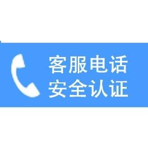 厦门盼盼乐太阳能维修电话(全国24小时售后服务网点客服热线中心)
