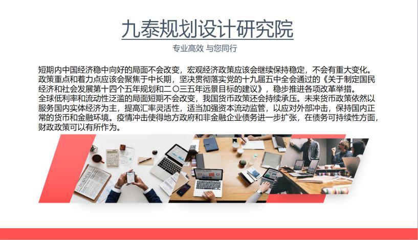 潘集专业写项目实施方案公司-一份多少钱