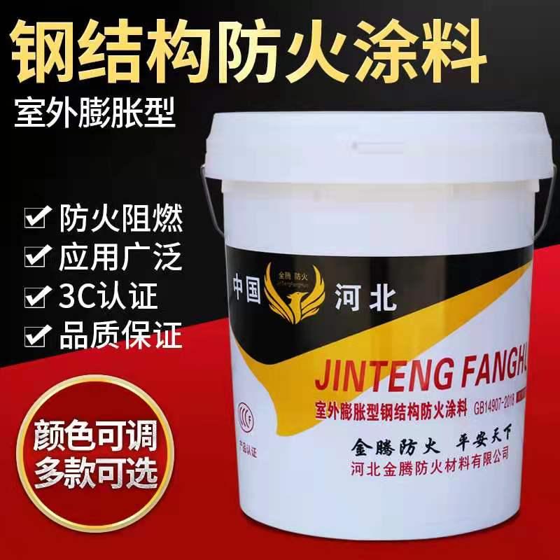 重庆市万州区隧道防火涂料哪家好