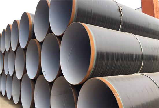 伊春市1220*12螺旋缝埋弧焊钢管厂家供应