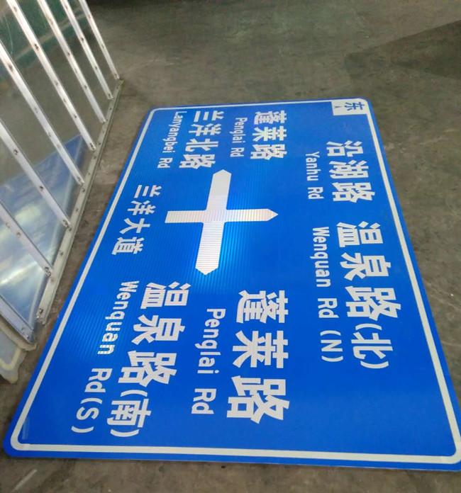 海南交通路标牌_琼中公路路标交通标识牌(12年专业生产厂家)