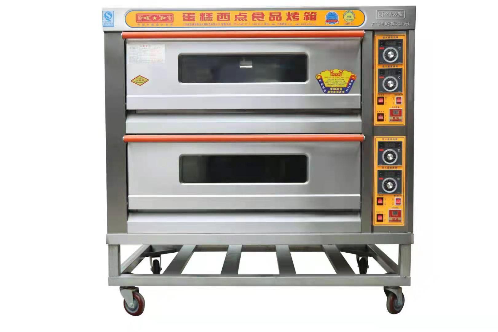 红菱烤箱维修中心24小时服务热线-南昌