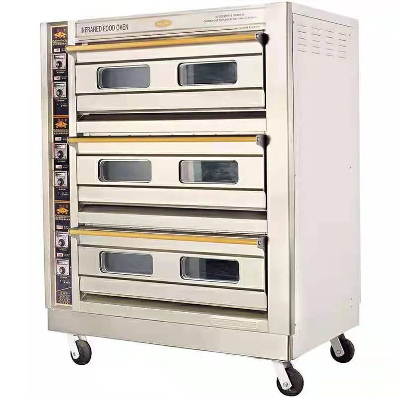 厨宝烤箱全国售后服务电话全国联保(各市)维修中心-迪庆
