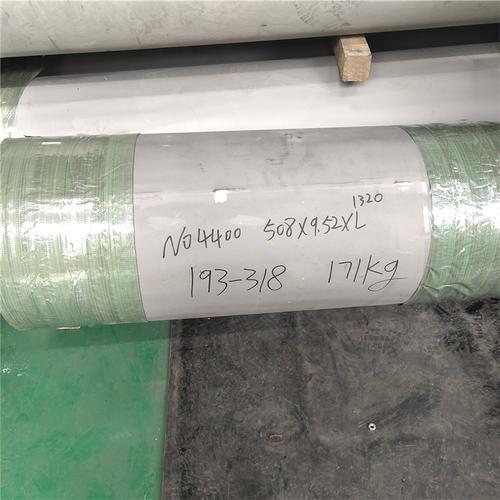 友好N06602钢管切割报价信息网