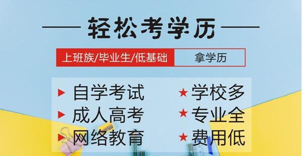 武汉市—应急管理处电工证在哪里可以报名