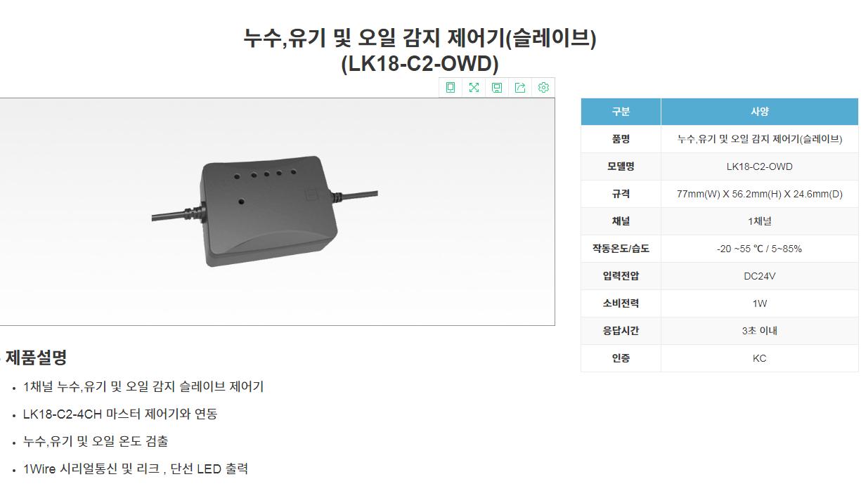 出售中TMS KOREA流量计TWP11-05V-S4V