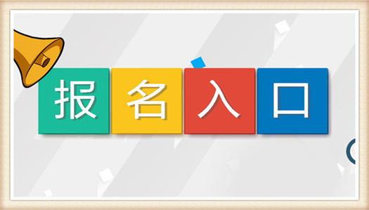 芜湖南陵环境健康维护师