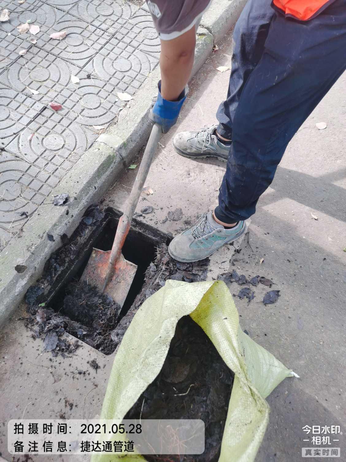 隔油池清理公司*南京市建邺区工业污水池清理如何收费