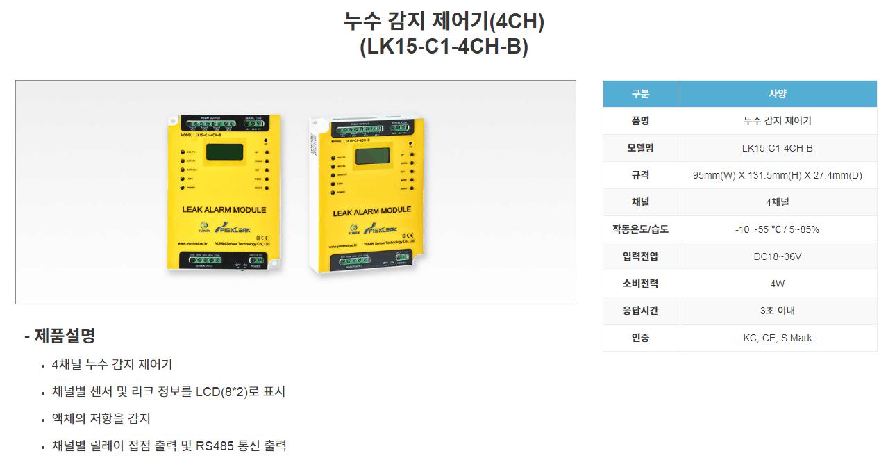 出售中TMS KOREA流量计TGP10-10R-S4S-IA