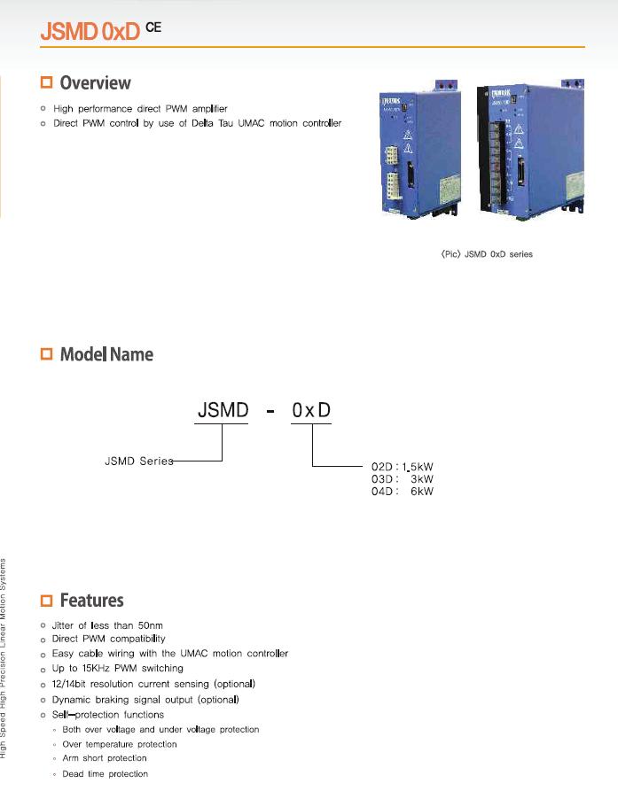 批发JAEWON滑块MRS-60A-R转换器SCONI-AH90-A68A-HD