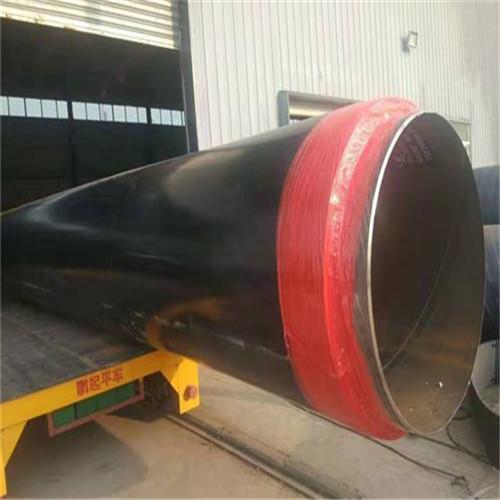 DN700钢套钢保温钢管一吨淄博价格