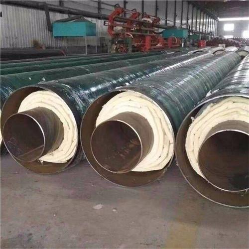 价格一米报价表DN200钢套钢保温钢管